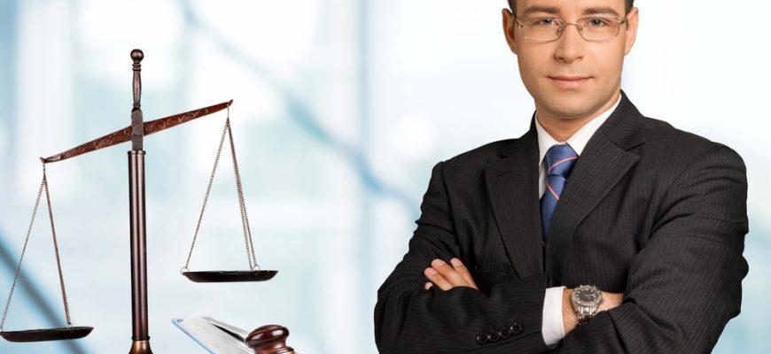 עורך דין הוצאת דיבה