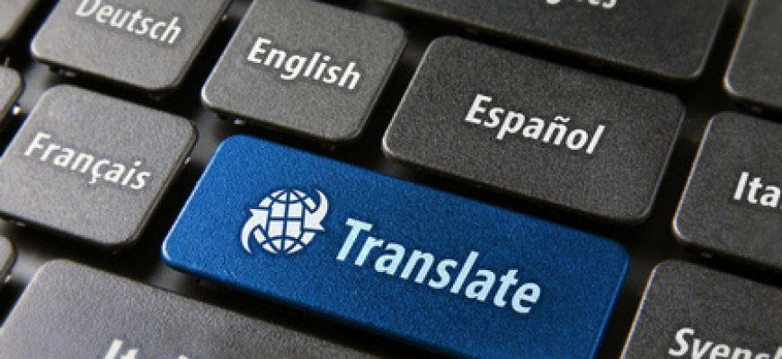 תרגום אתרים